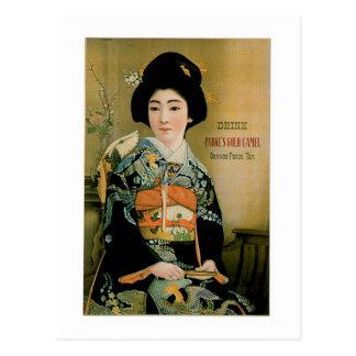 Japanese Tea Vintage Drink Ad Art Postcard
