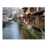 Japanese Teahouses of Kyoto Postcard