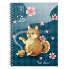 Japanese Teapot Shiba Inu Kanji Personalized Diary Notebook