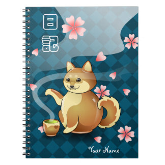 Japanese Teapot Shiba Inu Kanji Personalized Diary Notebook