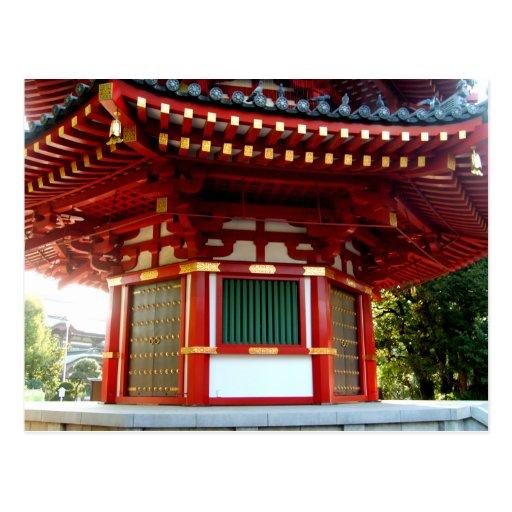 Japanese Temple Pagoda Postcard
