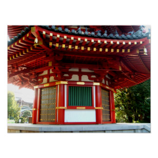 Japanese Temple Pagoda Poster
