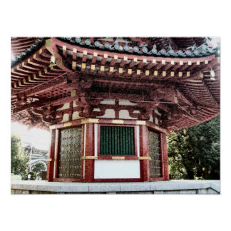 Japanese Temple Pagoda Sketch Poster