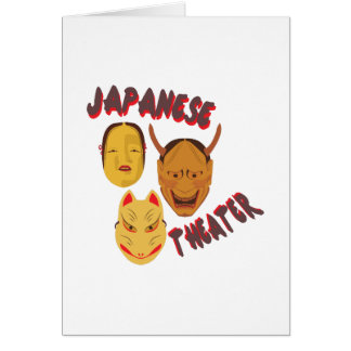 Japanese Theater Card