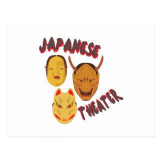 Japanese Theater Postcard