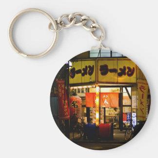 Japanese Themed, A Woman Inside Japan Ramen Restau Keychain