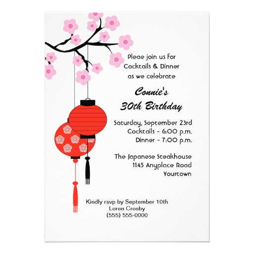Personalized Japanese Birthday Invitations CustomInvitationsUcom - Birthday invitation in japanese
