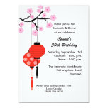 Japanese Themed Birthday Invitation