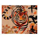 "japanese tiger art 4.5"" x 5.6"" flyer"