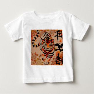 japanese tiger art baby T-Shirt