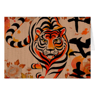 japanese tiger art card