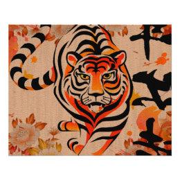 japanese tiger art flyer