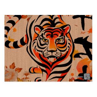 japanese tiger art postcard