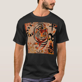 japanese tiger art T-Shirt