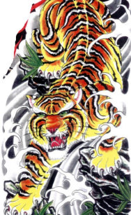 Tiger Japanese Tattoo Design Gifts On Zazzle
