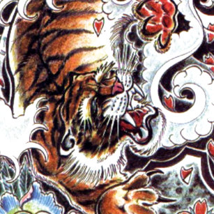 Tiger Japanese Tattoo Design Home Décor Furnishings Pet Supplies