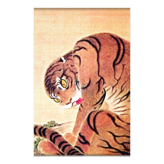 Japanese Tiger Woodblock Vintage Art Ukiyo-E Stationery