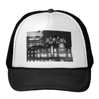 """Japanese today art top artist photographer japan Trucker Hat"