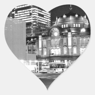 """ Japanese today today of the art Tokyo modern art Heart Sticker"