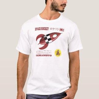 Japanese Toy Rocket Advertisement T-Shirt