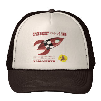 Japanese Toy Rocket Advertisement Trucker Hat