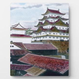 Japanese Traditional Garan Vintage Display Plaque