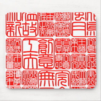 Japanese traditional stamps graphics mouse propell mouse pad
