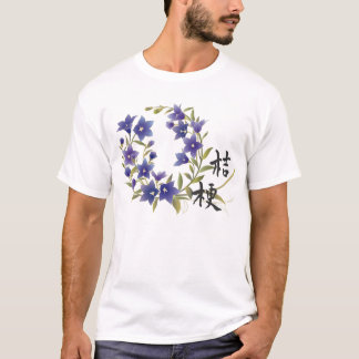 Japanese Traditional Style [Chinese bellflower] T-Shirt