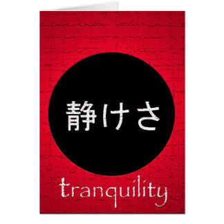 Japanese Tranquility Greeting Card