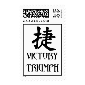 Japanese Triumph Victory Stamp