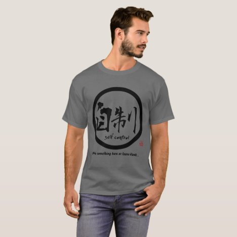 Japanese tshirts • Black Japanese kamon