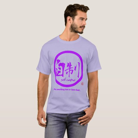 Japanese tshirts • Black Japanese kamon