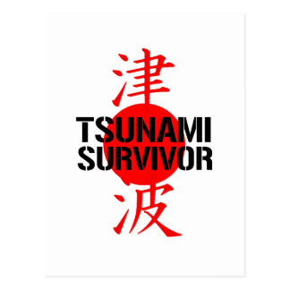 JAPANESE TSUNAMI SURVIVOR POSTCARD