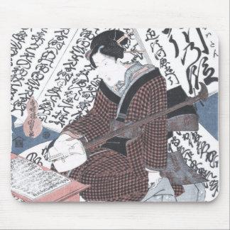 Japanese Ukiyo-e Art of Emperor Horikawa Mouse Pad