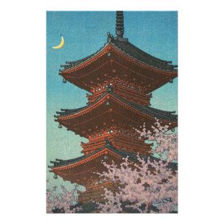 Japanese ukiyoe art (Hasui Kawase) Stationery