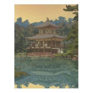 Japanese Ukiyoe Art(Hiroshi Yoshida) Postcard
