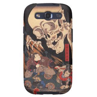 Japanese Ukiyoe Art vol.1 Galaxy SIII Cover
