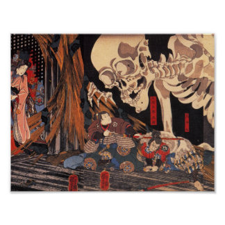 Japanese Ukiyoe Art vol.1 poster