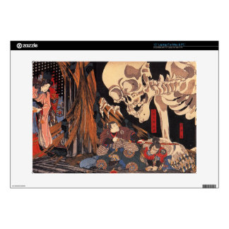 Japanese Ukiyoe Art vol.1 Skin For Laptop