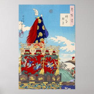 Japanese Ukiyoe Art (Yoshitoshi Tsukioka) Poster