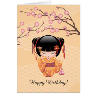 Japanese birthday card templates 28 images kokeshi illustrations japanese birthday card templates by japanese birthday cards japanese birthday card templates m4hsunfo