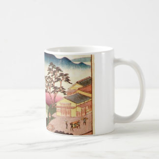 Japanese Village with Mountain Coffee Mug