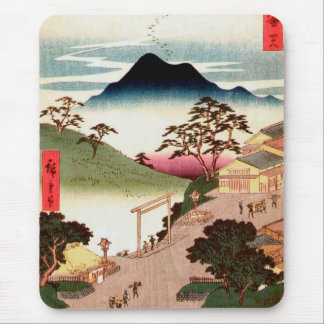 Japanese Village with Mountain Mouse Pad