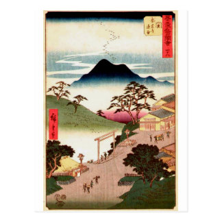 Japanese Village with Mountain Postcard