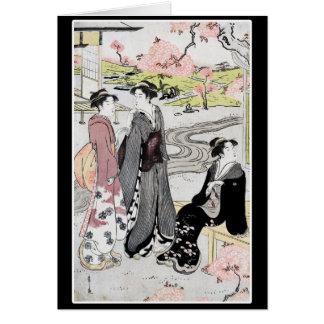 Japanese Vintage Art #1 Card
