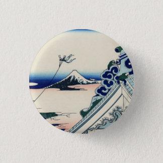 Japanese Vintage Art Fuji from Honganji Temple Pinback Button