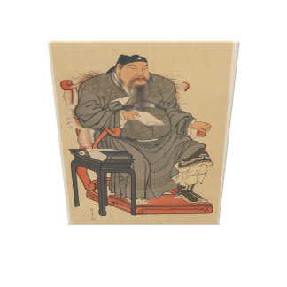 Japanese Vintage Art of a Chinese Man - pre-1900s Gallery Wrap Canvas