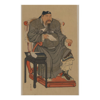 Japanese Vintage Art of a Chinese Man - pre-1900s Print