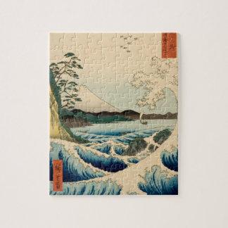 Japanese Vintage Art Sea of Satta Hiroshige Jigsaw Puzzle