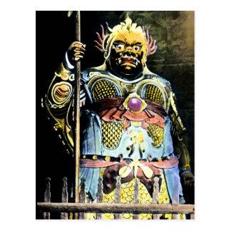 Japanese Vintage Bishamon God of War Postcard